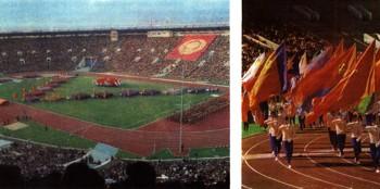 claw ru Энциклопедия человека Всё для учебы работы и отдыха  И когда в 1921 г рабочие Чехословакии решили провести свой большой спортивный праздник подобный Олимпиаде то корень этого слова Олимп заменили на